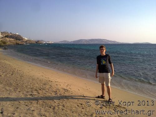 Παραλία - Νέο Λιμάνι Μυκόνου