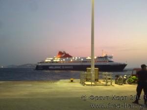 Το Πλοίο Μας