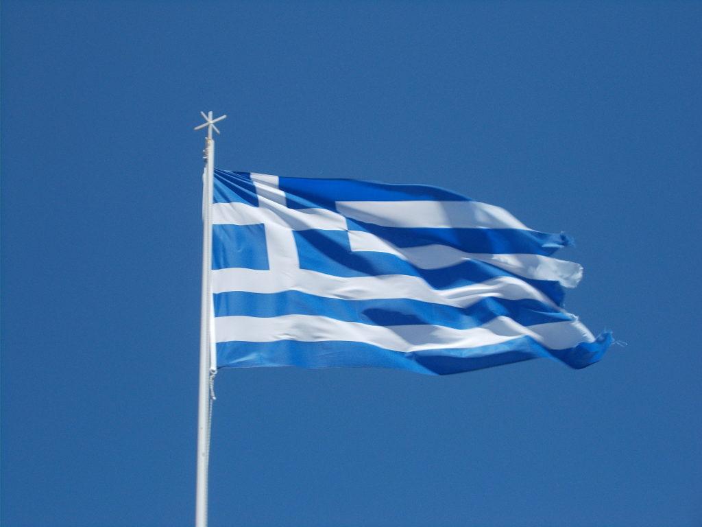 The Greek Flag - Η Σημαία της Ελλάδας
