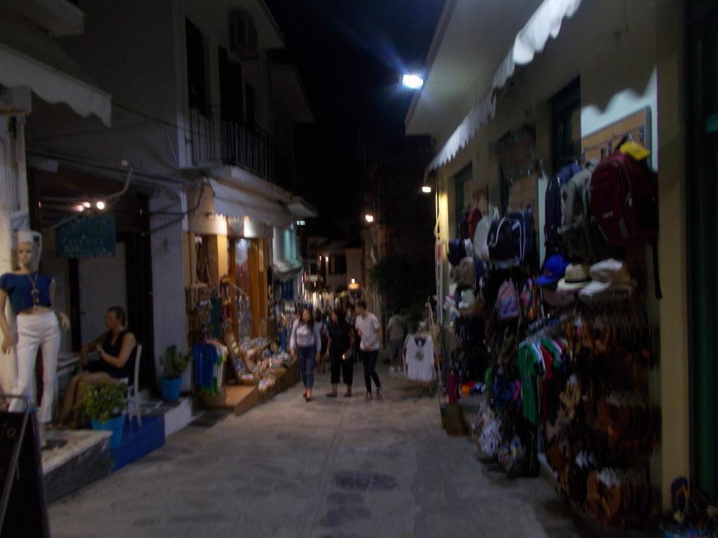 Skopelos - Σκόπελος